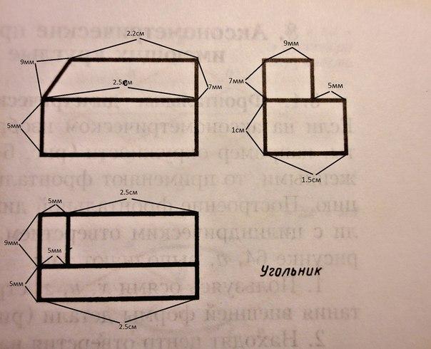 Постройте фронтальную диметрическую и изометрическую проекции детали, приведенной на рисунке?