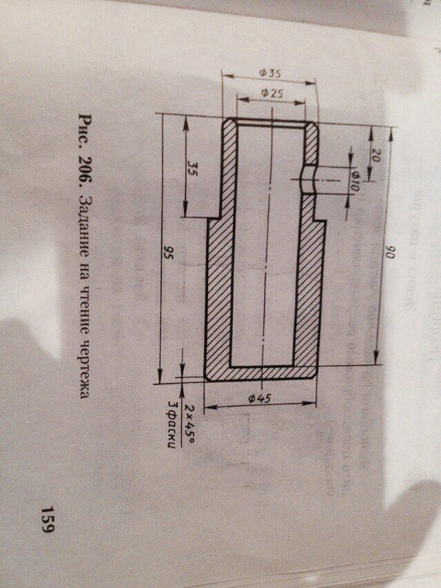 Технический рисунок нужен, пожалуйста не пишите что элементарно и тп?
