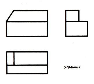 Помогите пожалуйста представить этот рисунок в виде изометрии?