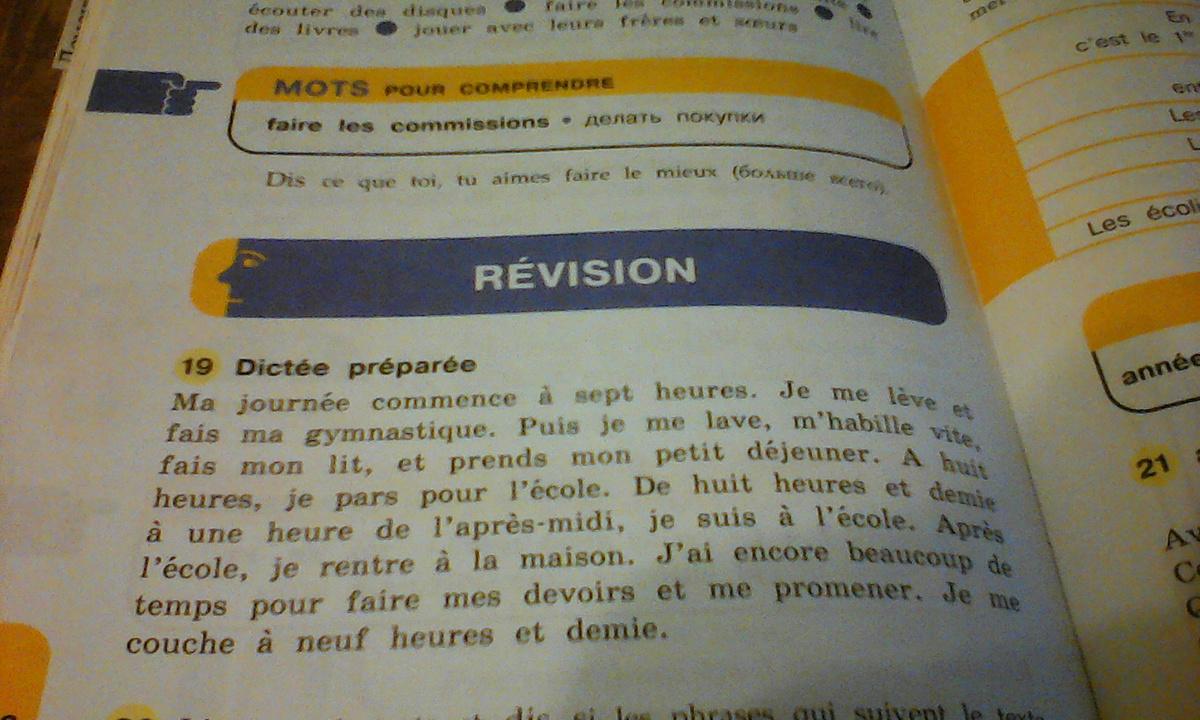 Помогите пожалуйста перевести текст номер 19 очень нужно?