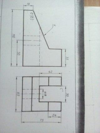 Начертите 3 вид детали(вид сверху) Умоляю срочно нужно?