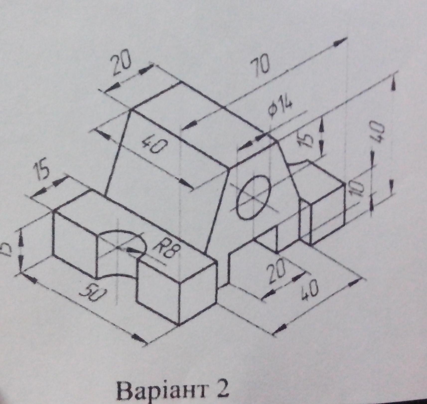 Помогите нужно 3 вида с боку сверху и сзади?