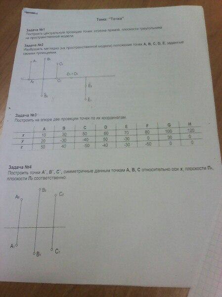 Пожалуйста помогите сделать 3 и 4 задания?