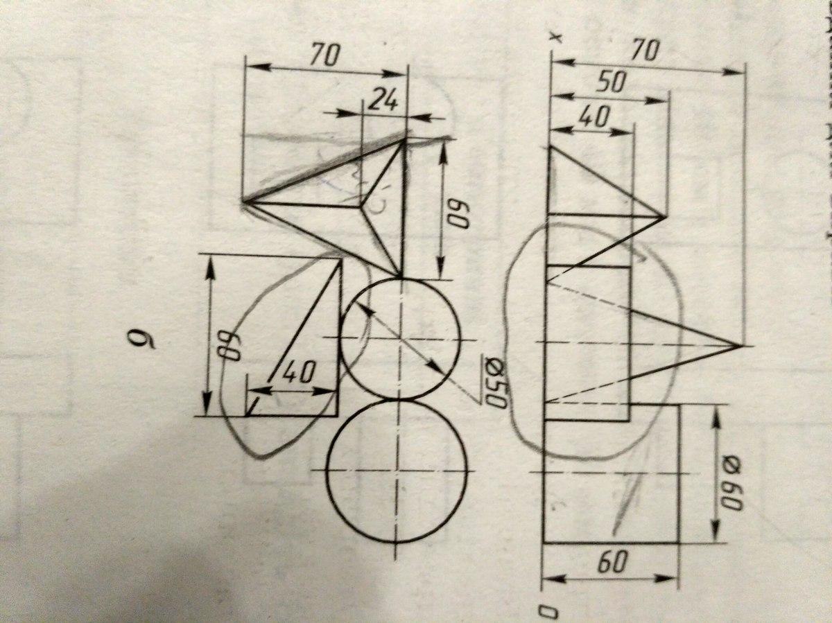 Как называется выделенная фигура?