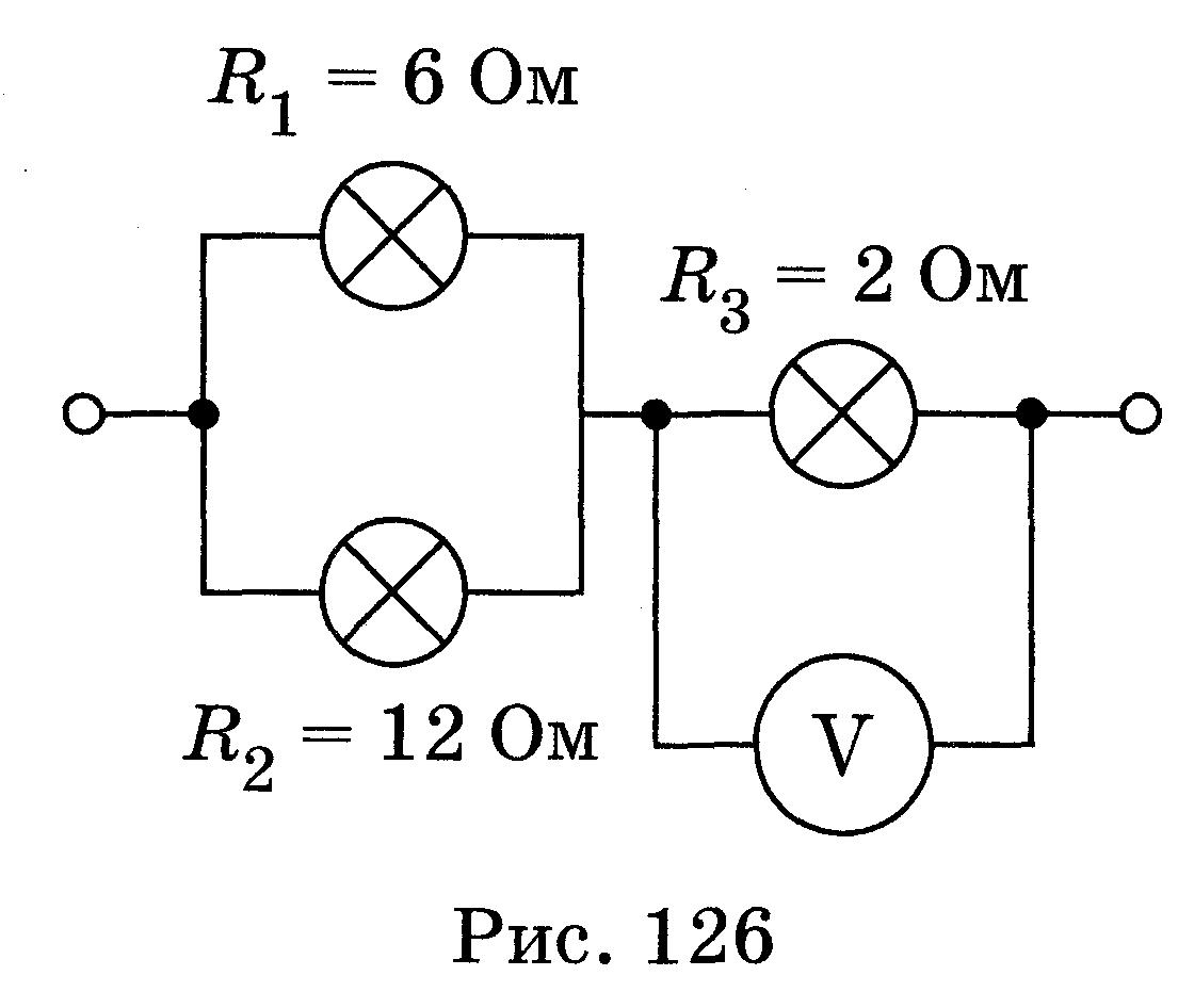 Определите мощность, потребляемую второй лампой , если показания вольтметра 1, 5 В?