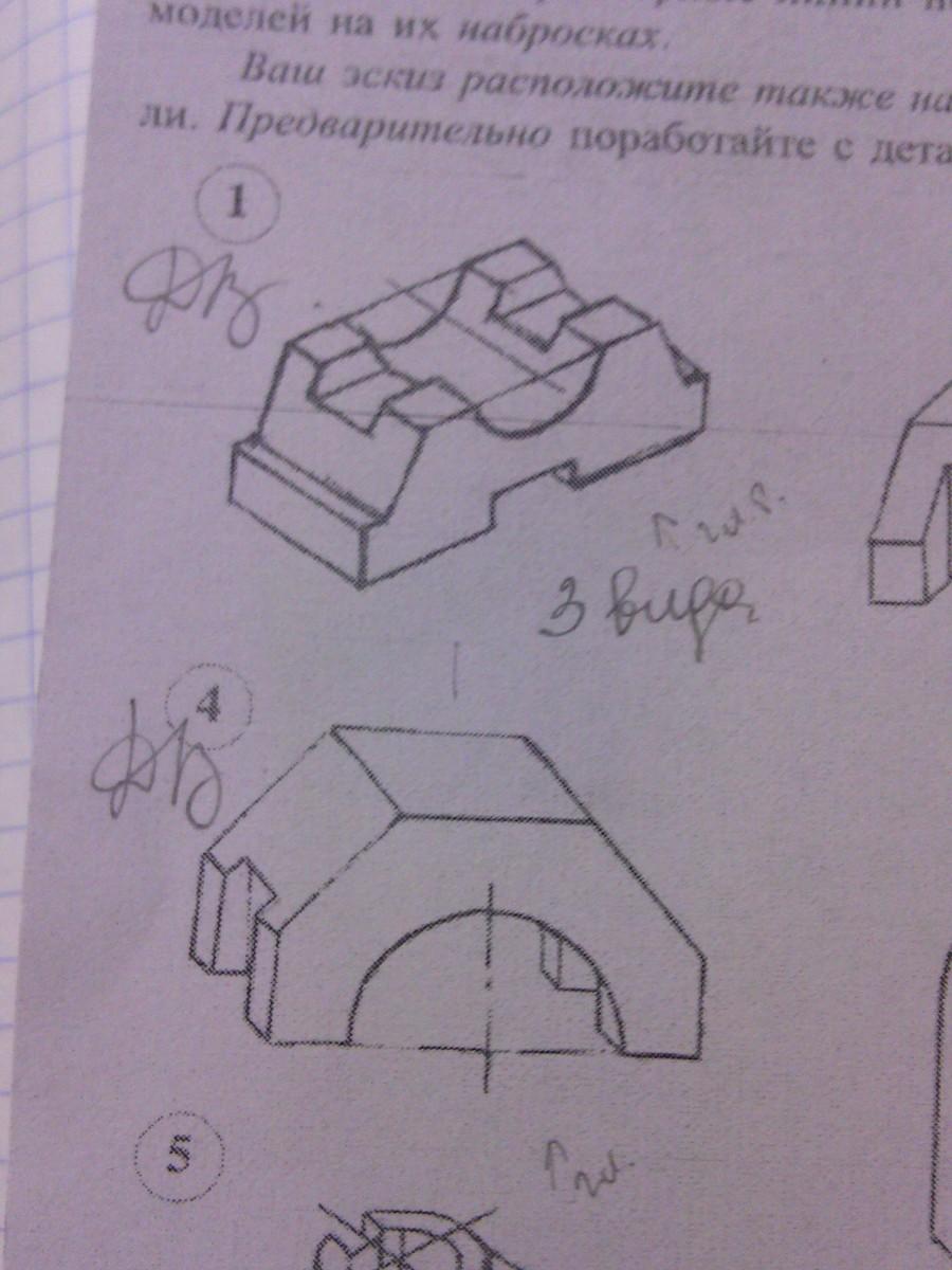 Можете показать, как будет выглядеть вид сверху у рисунка, который выше, и как будет выглядеть вид сбоку у рисунка, который ниже?