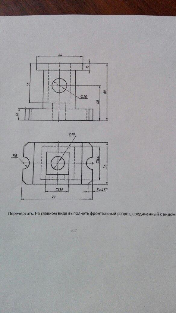 Помогите пожалуйста) Черчение 9 класс?