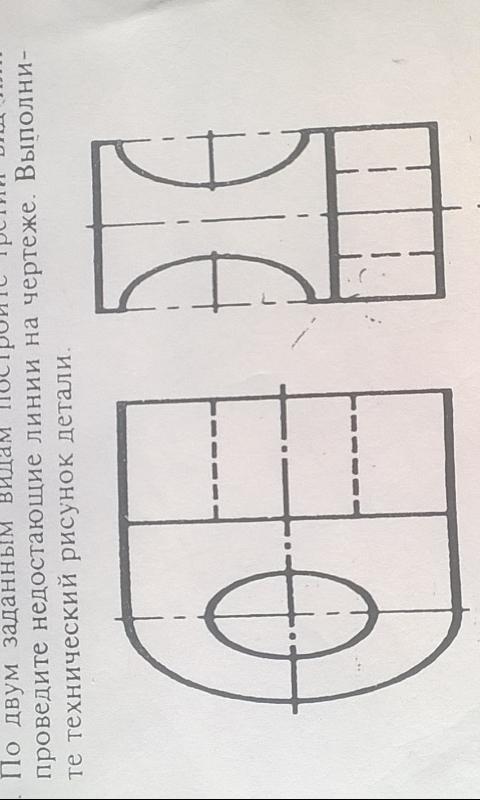 Помогите сделать объемную фигуру в изометрии?