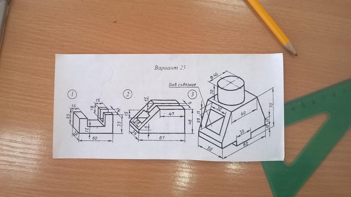 Начертите пожалуйста 3 вида (главный, слева, сверху) и изометрию?
