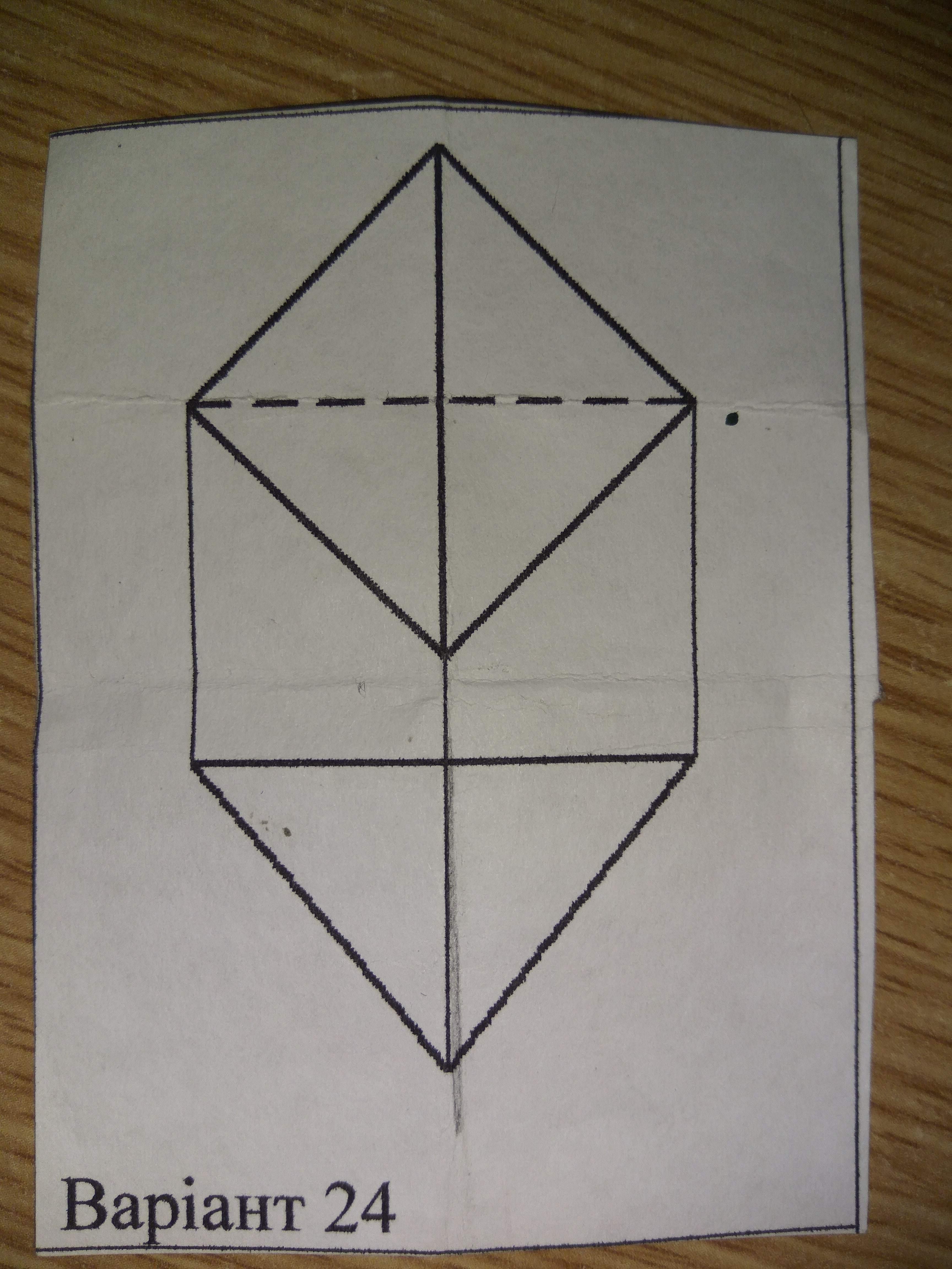 Построить проекции многогранника?
