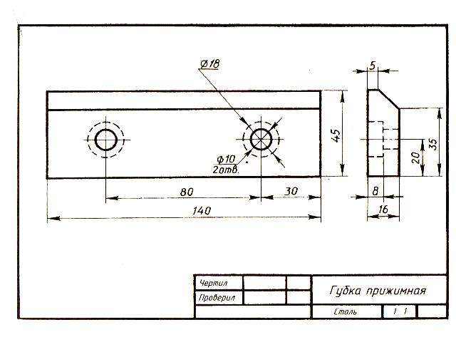 Чему равны габаритные размеры деталей и размеры отдельных частей?