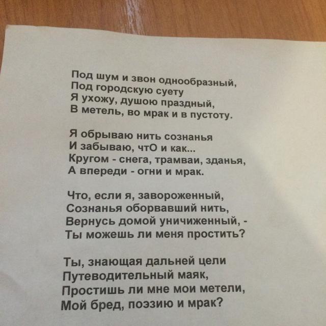 стихи марины цветаевой 16 строк между мужчиной женщиной
