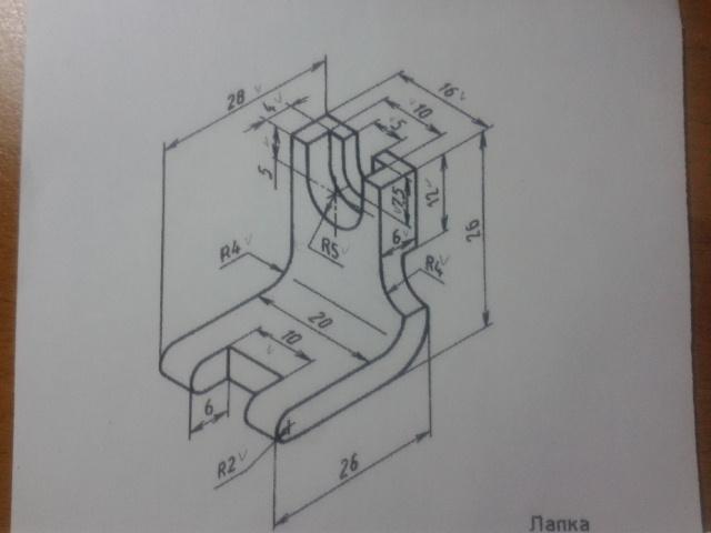 Помогите пожалуйста сделать проекцию в трех видах?