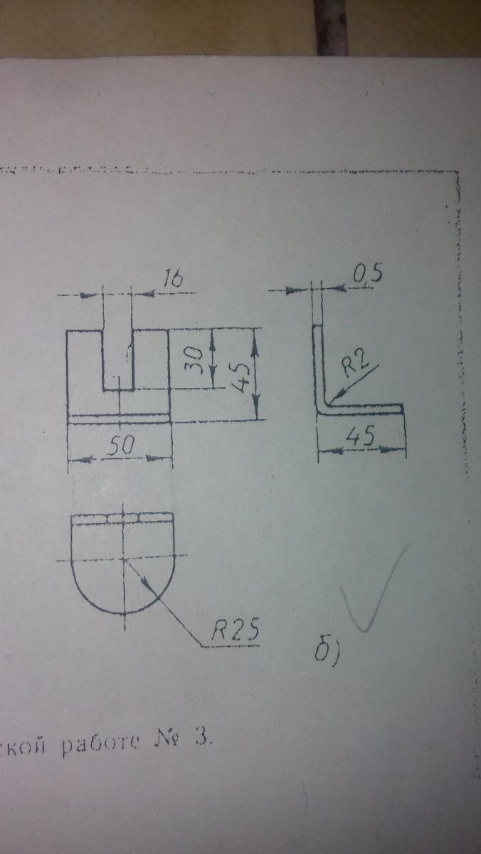 Помогите построить фигуру из этого чертежа пжлст срочно надо?