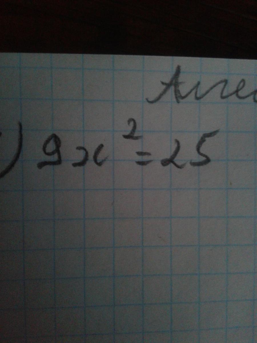 Найдите корни уравнений?