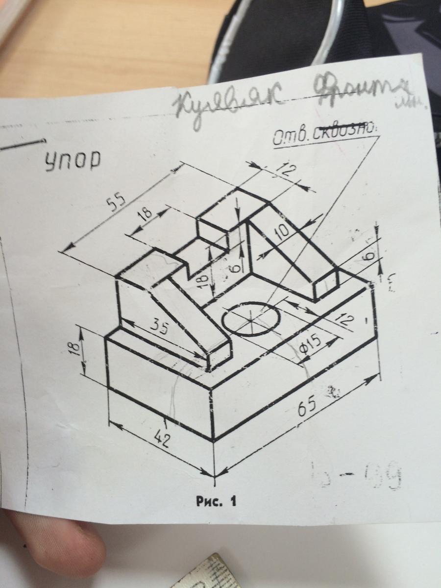 Построить в 3 проекциях и нанести фронтальный разрез?