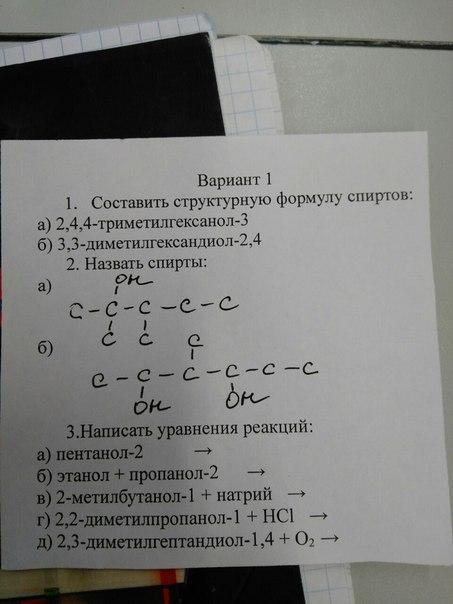 (ФОТО НОМЕР 2) нужно сделать 1 и 2 задание 3 ненужно?