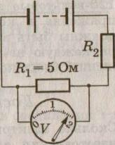 ФИЗИКА 8 КЛАСС Какова сила тока в проводнике R2(см рис)?