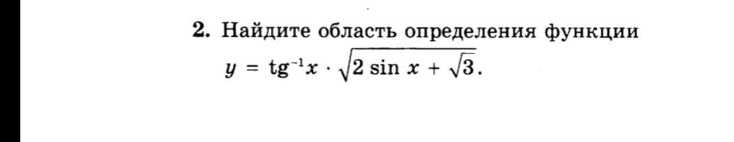 Помогите пожалуйста решить задание по алгебре?