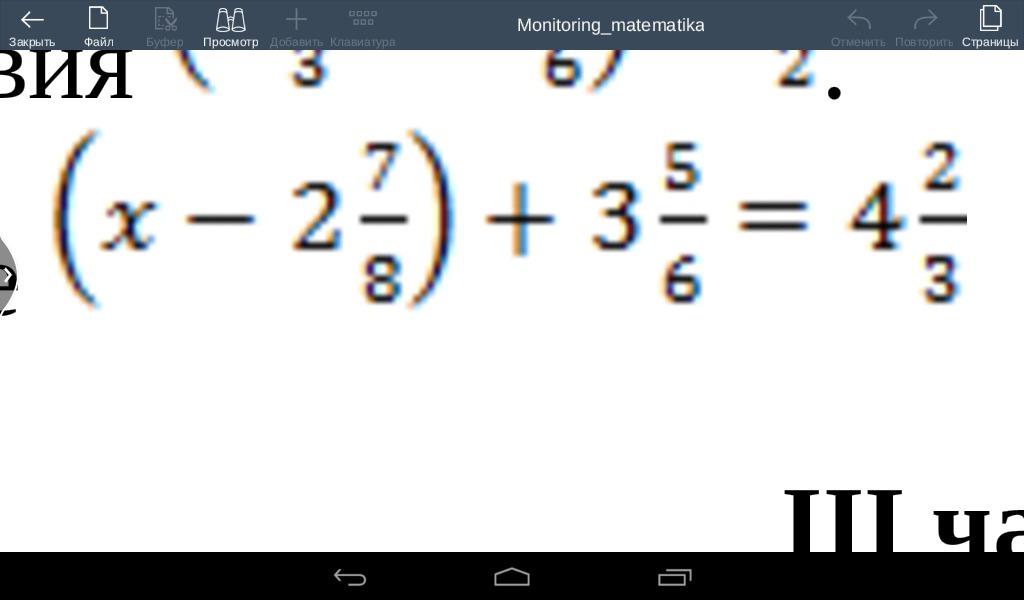 Решите пожалуйстаНужно решить уравнение, решите пожалуйста с объяснением, заранее спасибо?