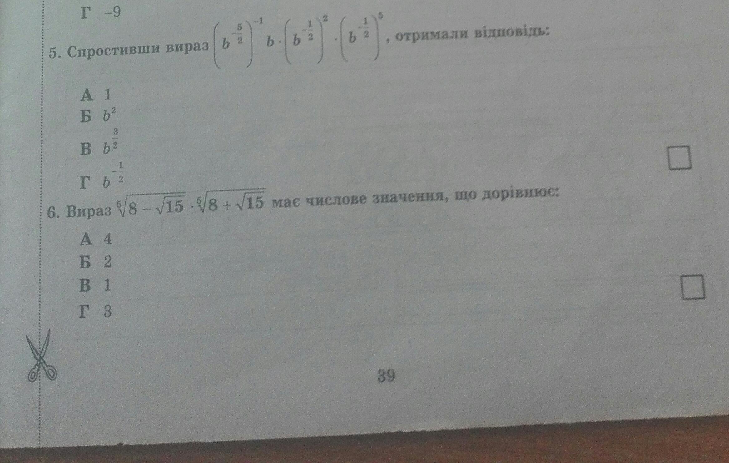 Помогите пожалуйста срочно нужно)?
