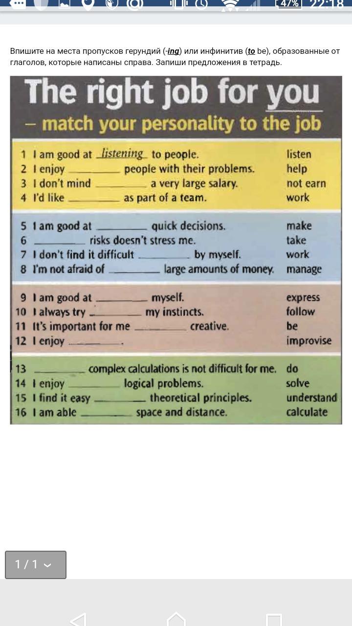 Кто знает английский, сразу узнает, очень легко серьезно?