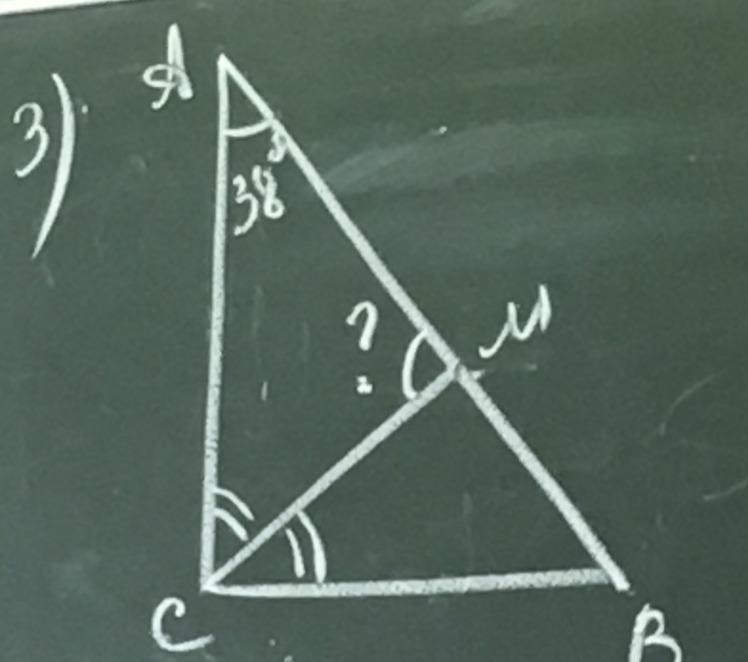 Геометрия 7 класс помогите плиз срочно?