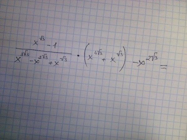 Решить уравнениевсе расписать как можно подробнеезаранее спасибо?