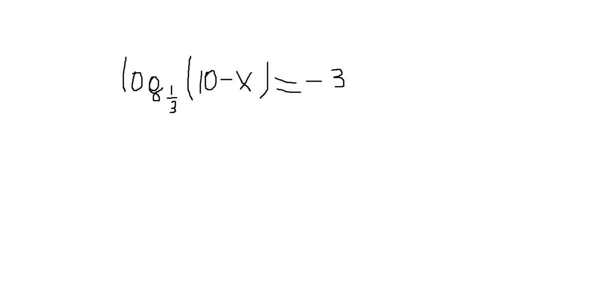 Помогите решить уравнение?