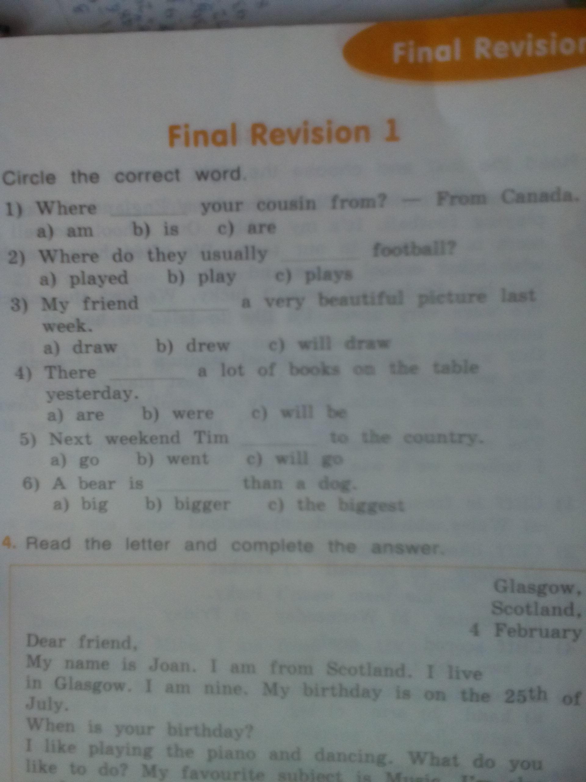 Помогите в английским пожалуйста?