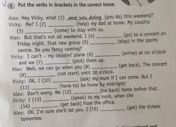 Помогите, пожалуйста, с английским?