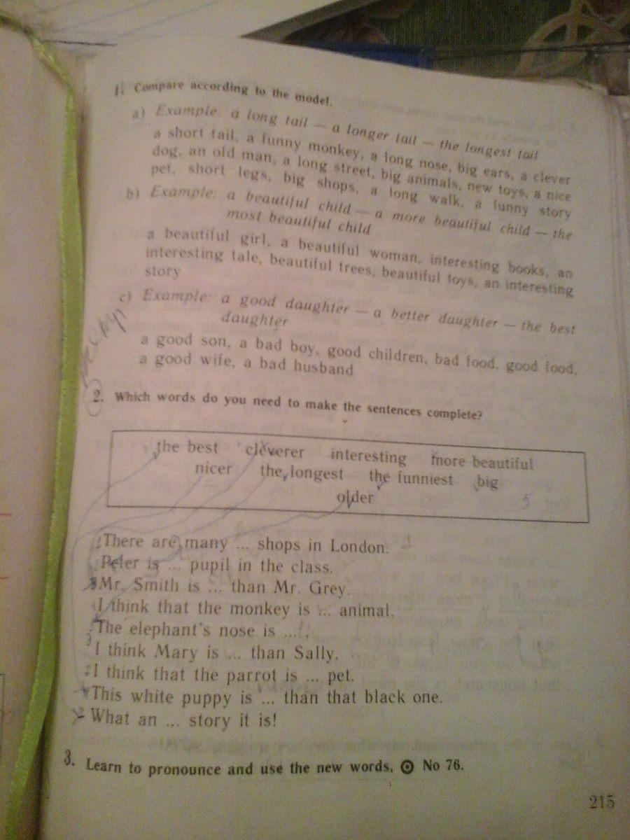 Помогите номер 2 4 класс плиз срочно извинити не туда нажала это алгебра?