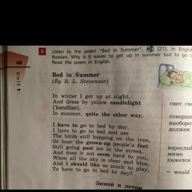 Помогите с переводом надо перевести срочно?