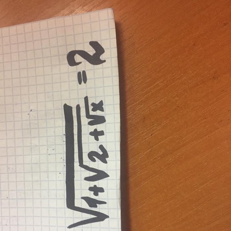 Пожалуйста, помогите решить уравнение?