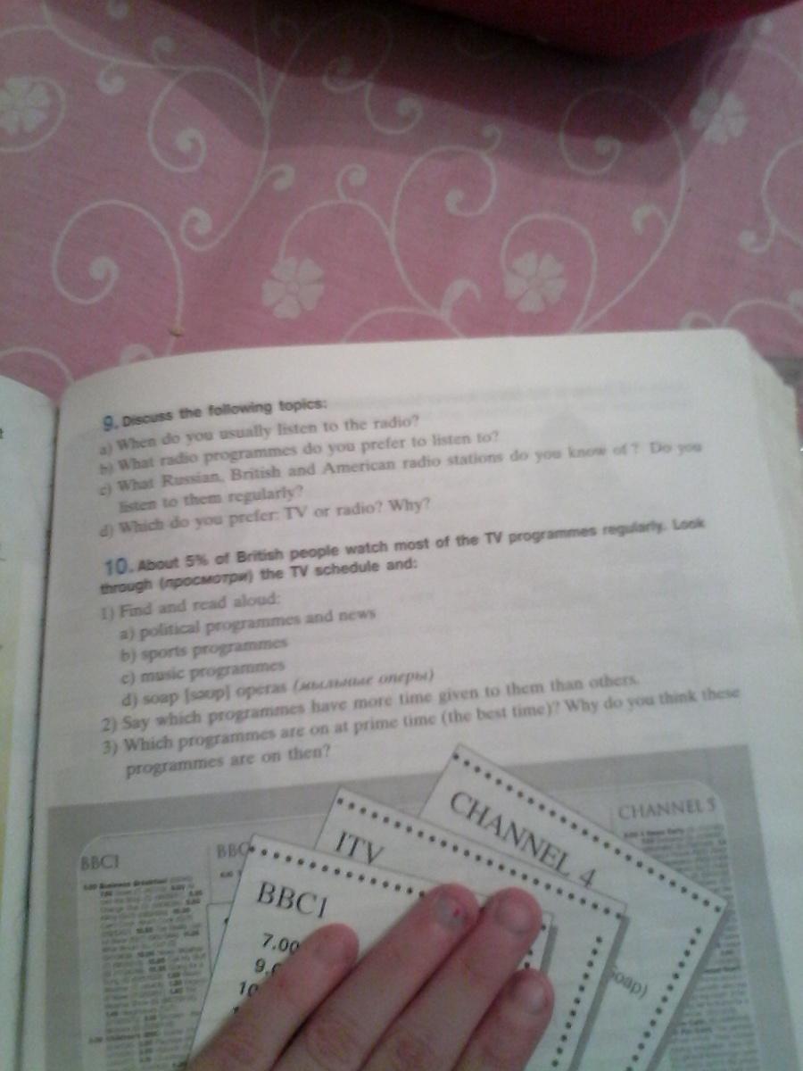 Помогите ответить на вопросы 9 задание и перевести?