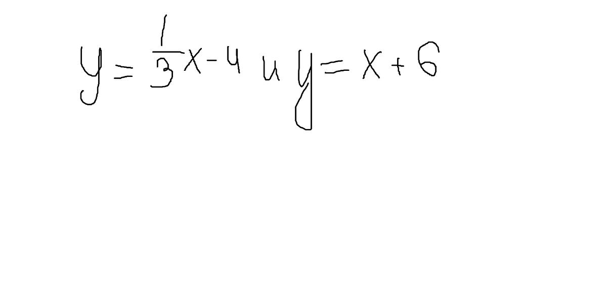 Вычислите координаты точек пересечения прямых?
