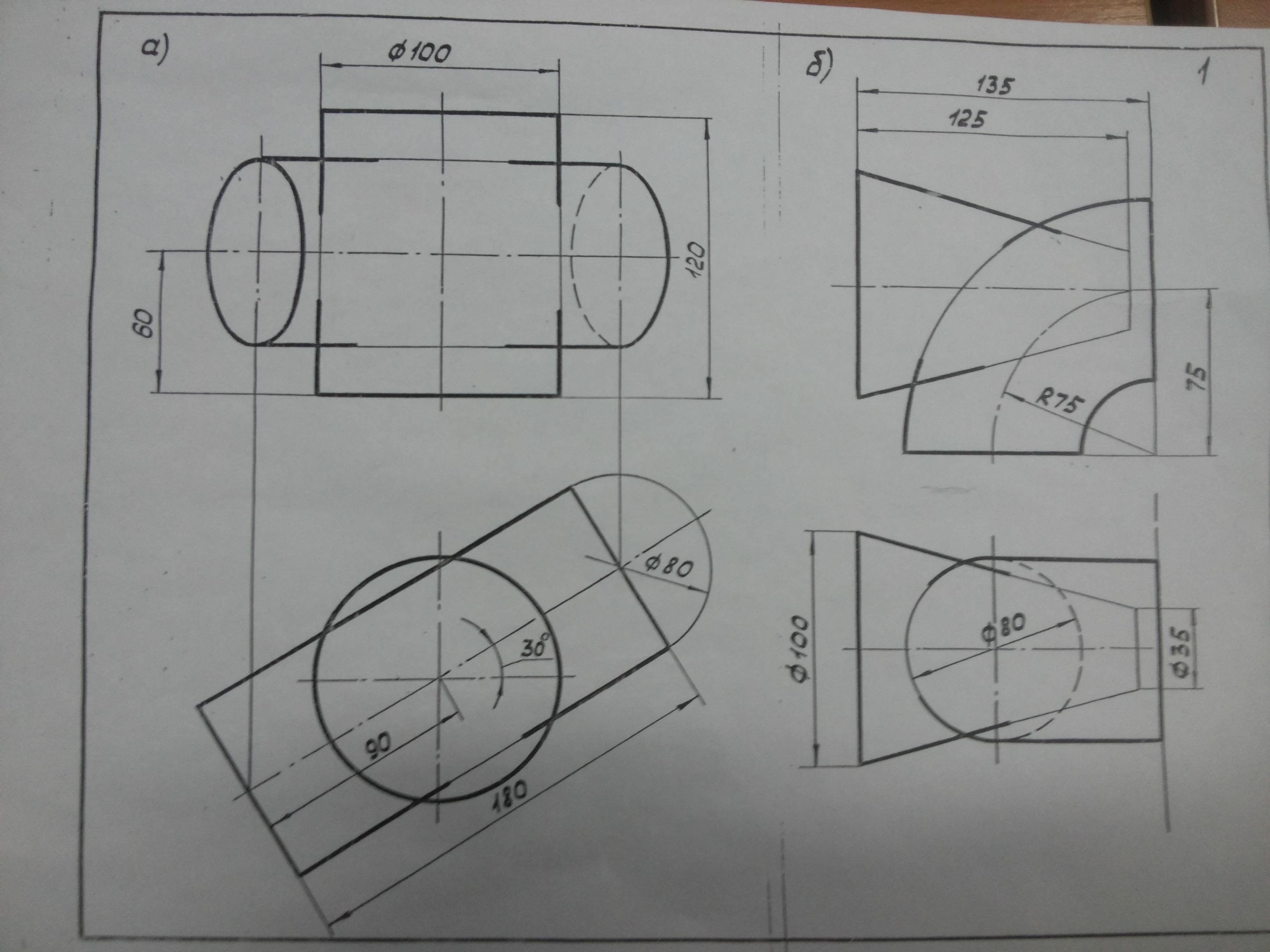 Каким способом чертить линию пересечения в а) и как?