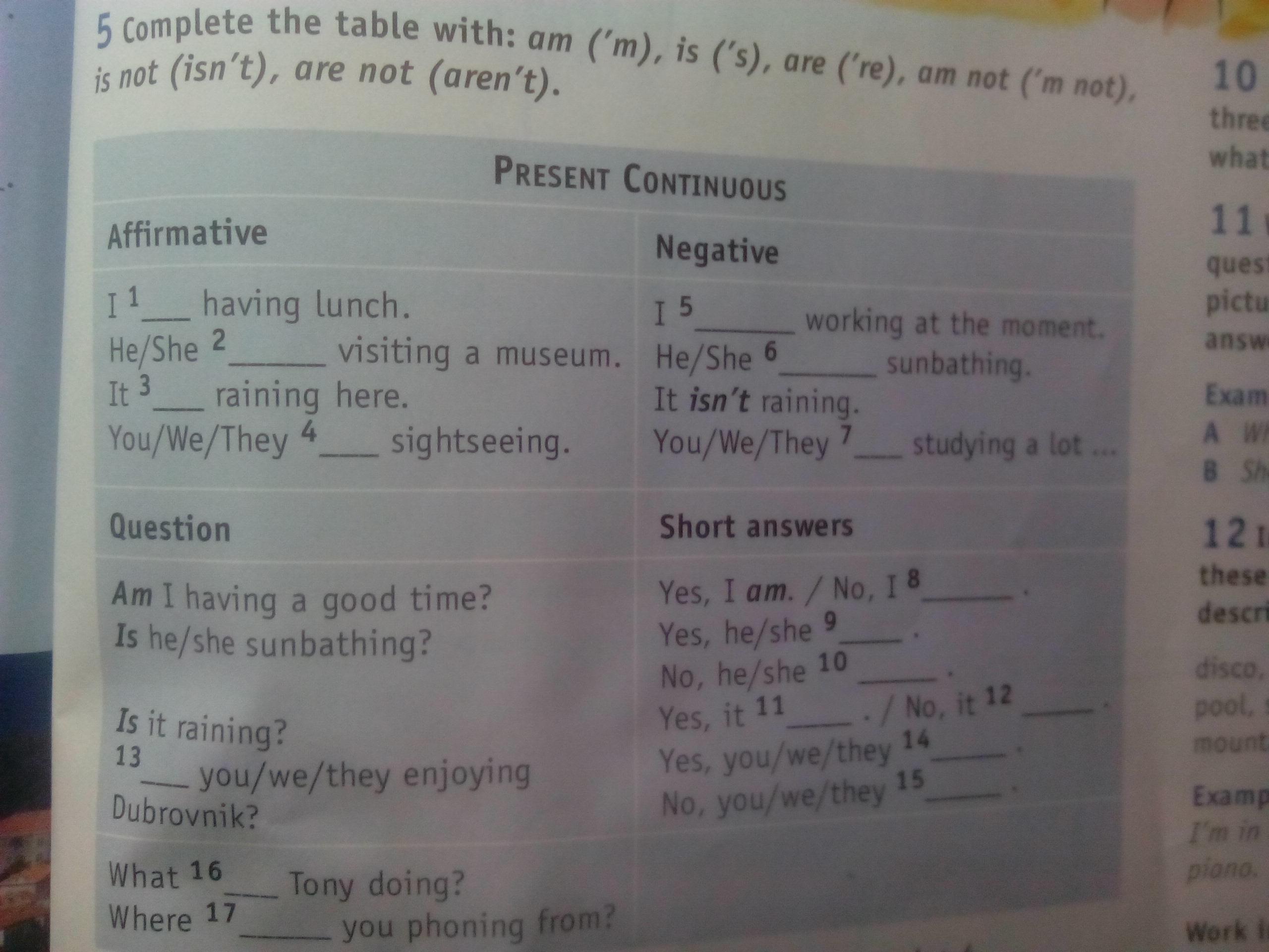 Помогите пожалуйста с английским?