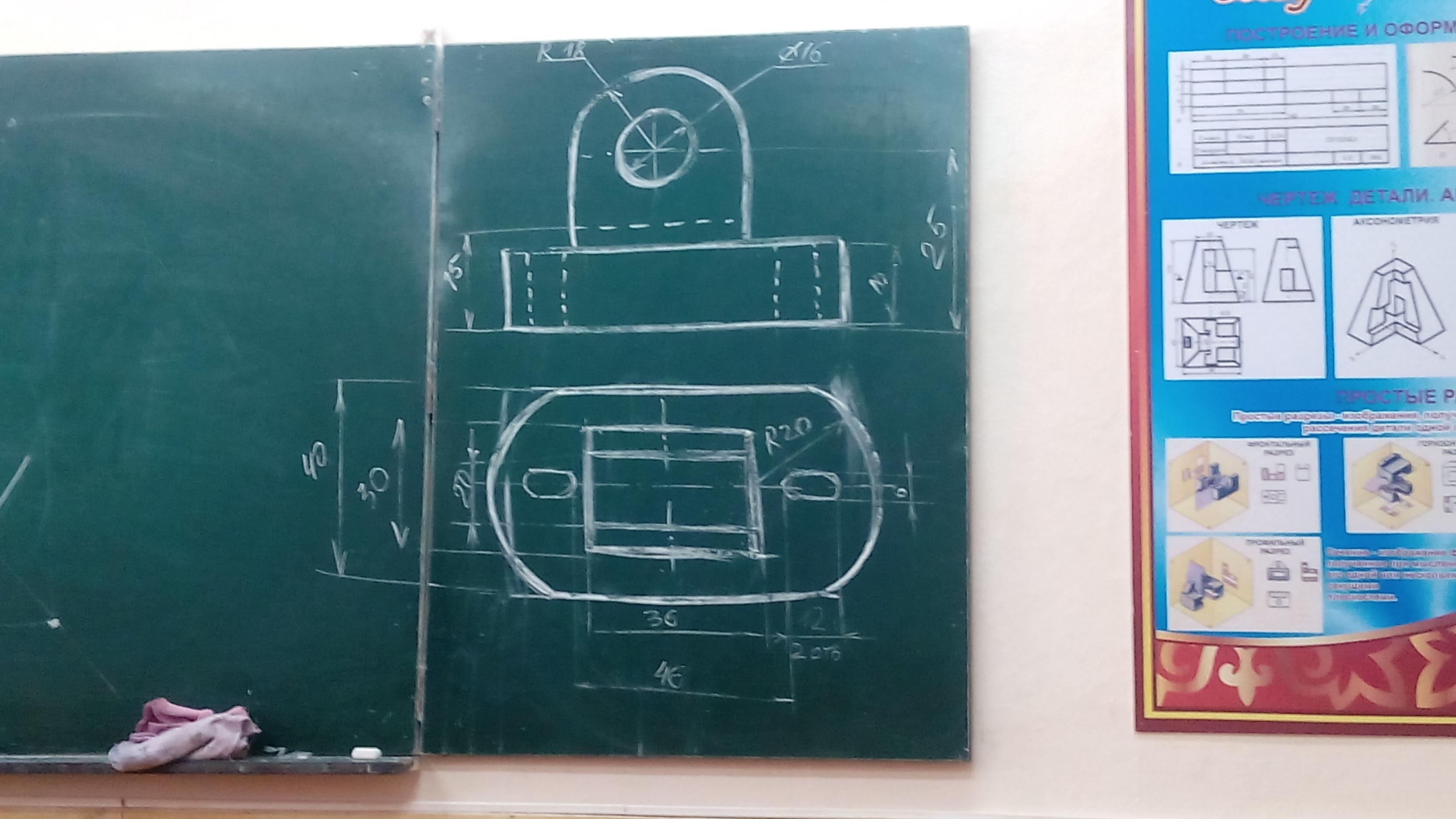 Изобразите пожалуйста в тетради на трех плоскостях и проставьте размеры полученные?