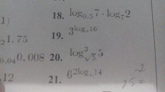 20 пример, подскажите пожалуйста, как решить?