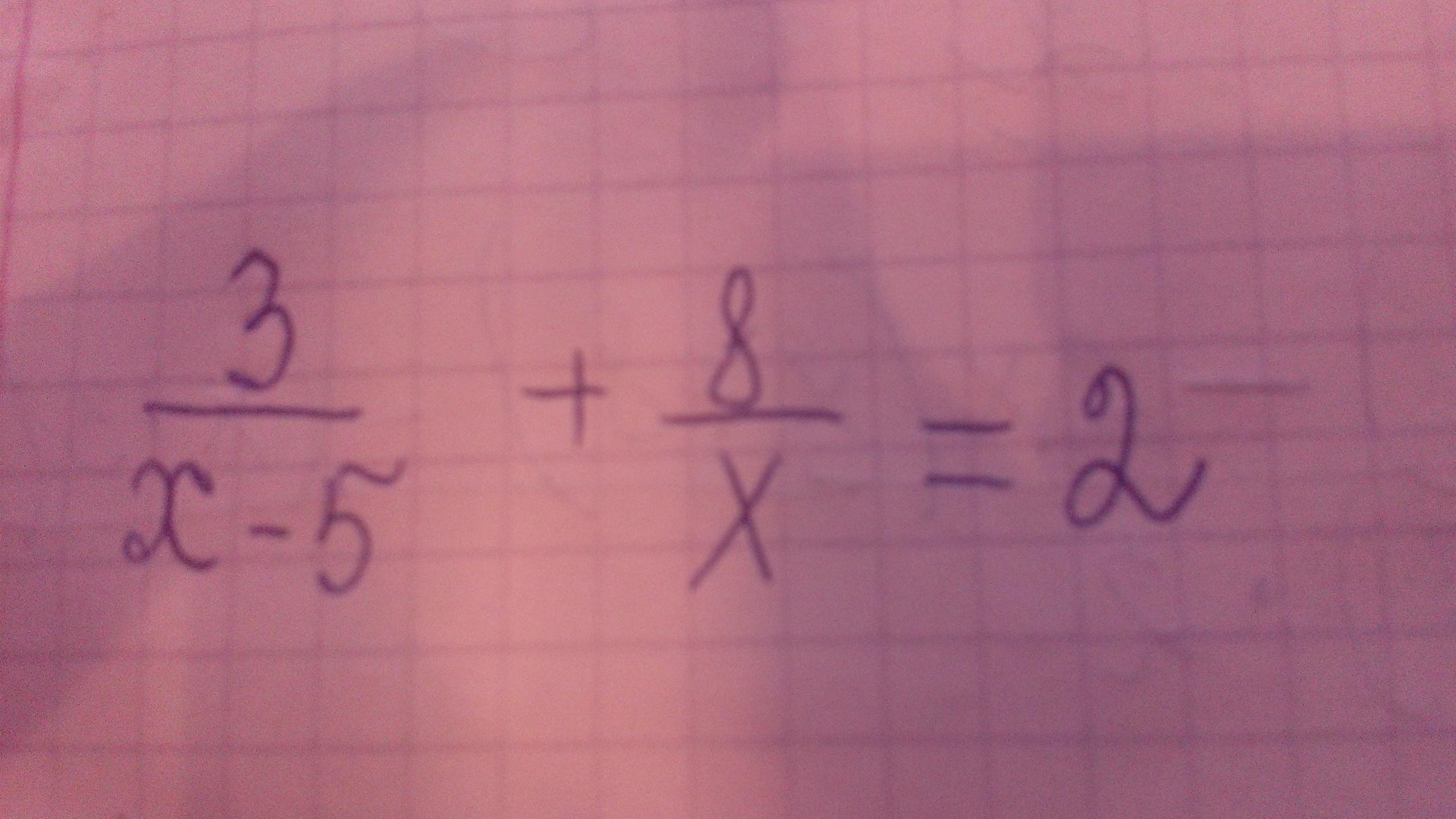 Дробно рациональные уравнения?
