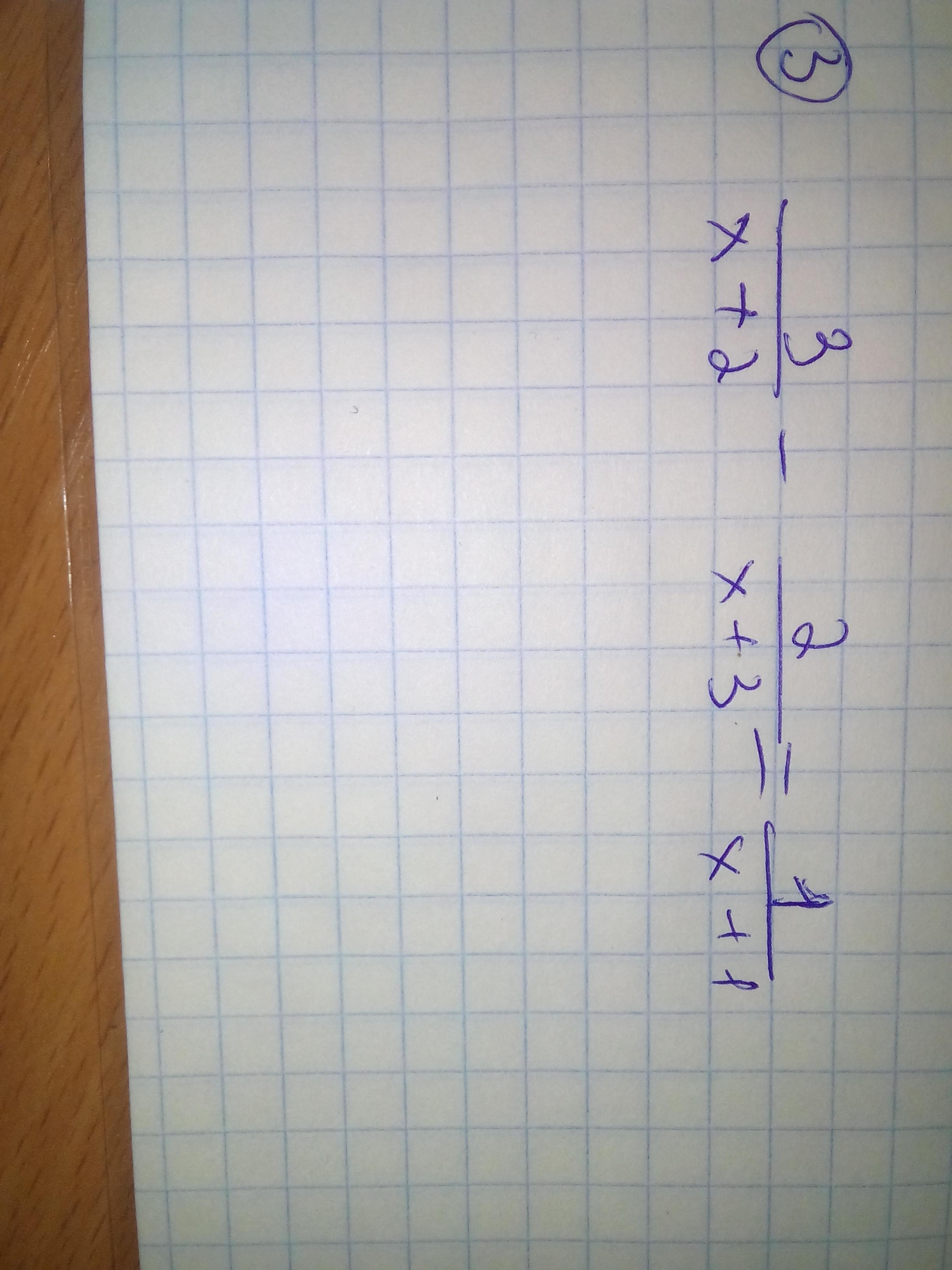 Помогите пожалуйста, 8 класс, алгебра?
