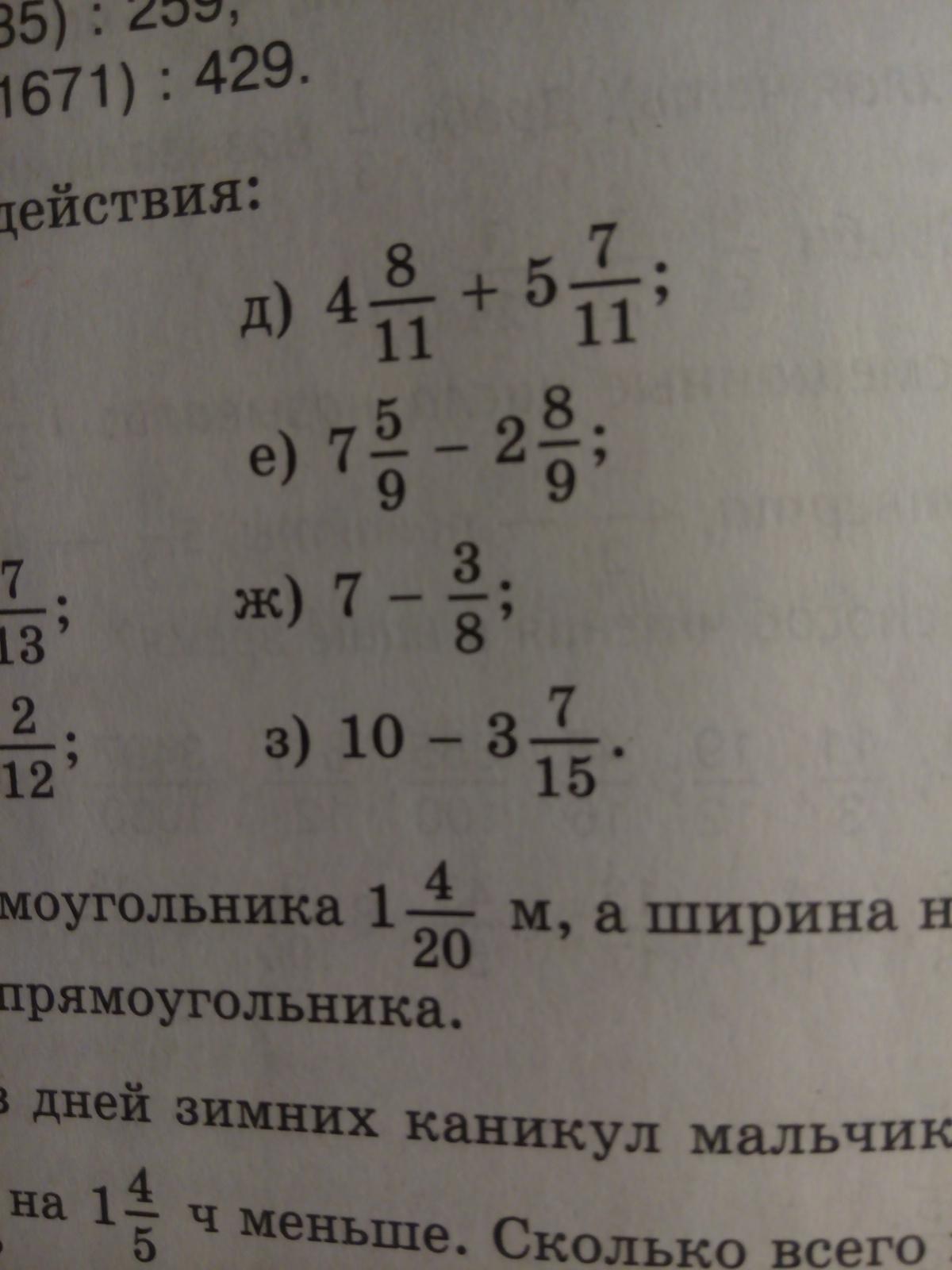 Выполните действия :с е) по з) ☺?