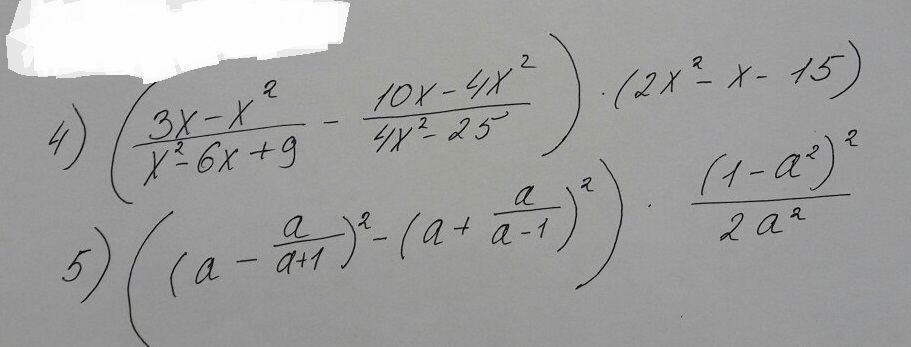 Помогите с алгеброй?