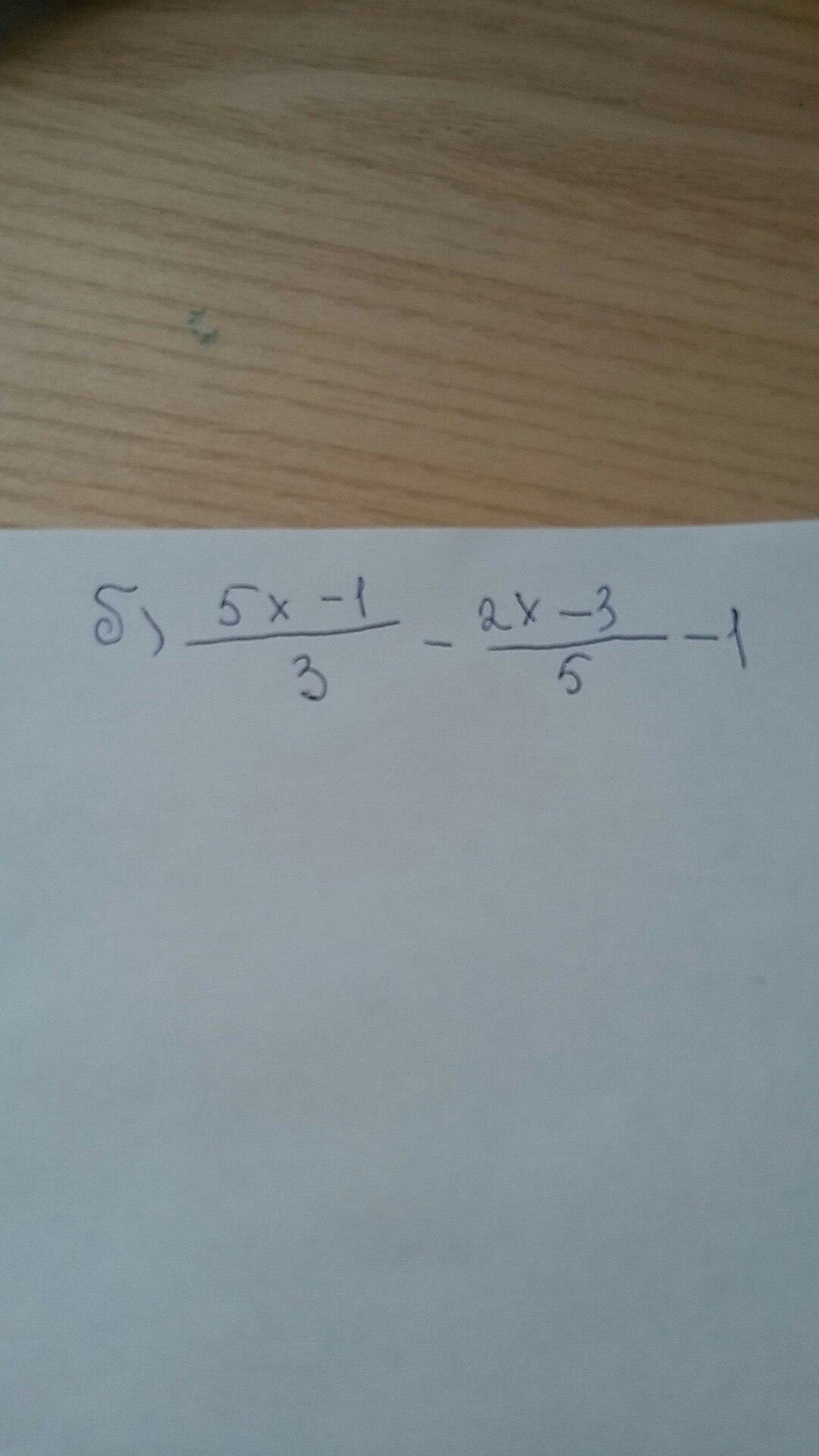 Пожалуйста помогите решить уравнения заранее спасибо?