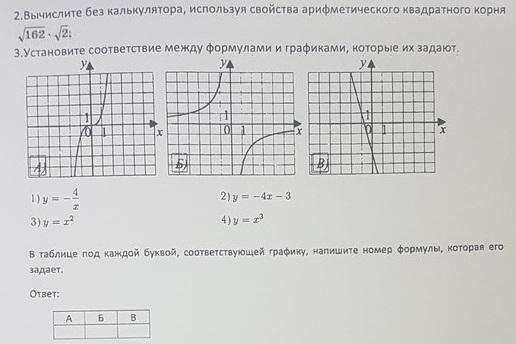 Помогите пожалуйста решить номер 2 и номер 3?
