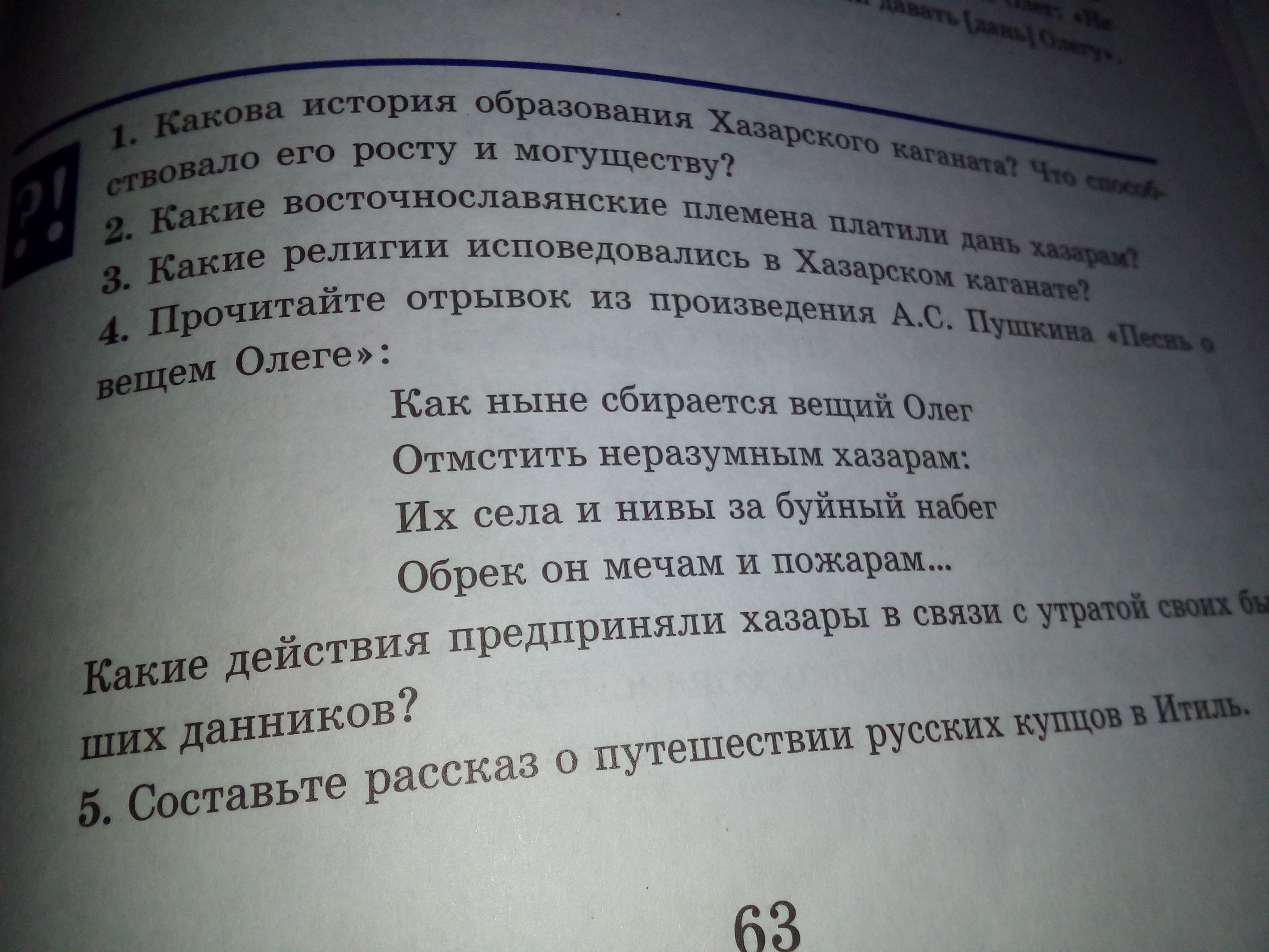 Плиз 4 вопрос помогите?