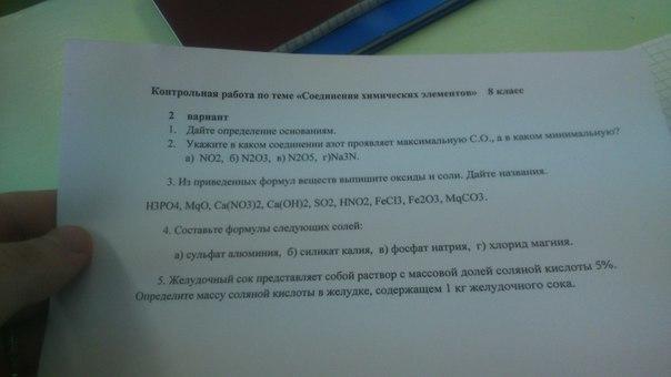 Помогите срочно с химией пожалуйста , даю 44 баллов?