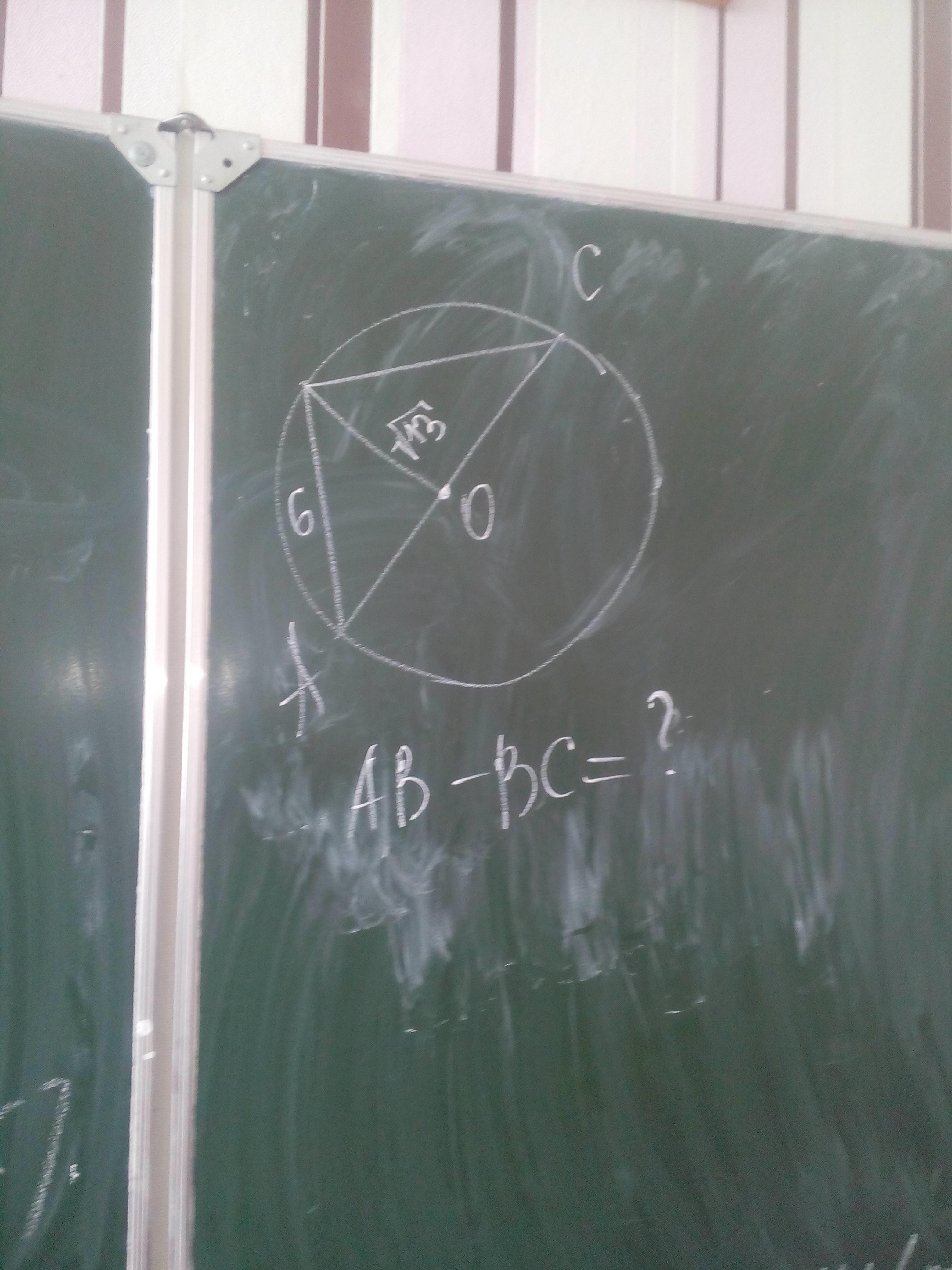 Пж решите геометрию?