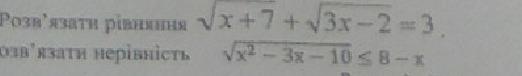 Решите пожалуйста уравнения)?
